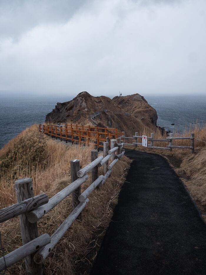 Cape Kamui walkway, leading to the edge of the Shakotan Peninsula