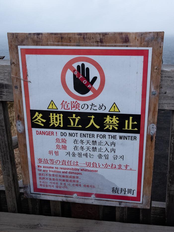 A sign reads 'danger, do not enter for winter'