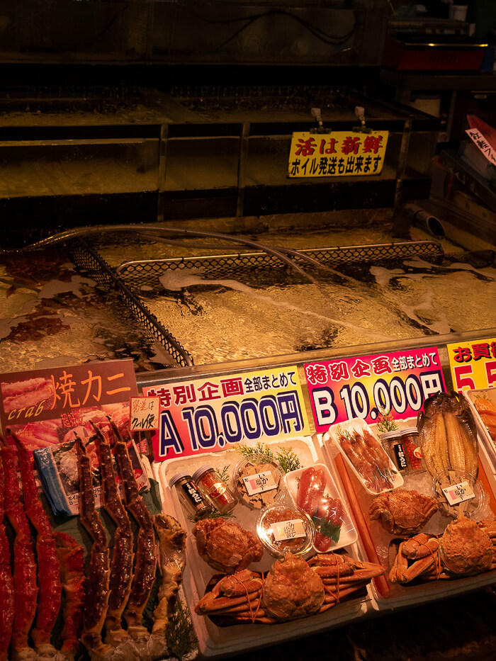 Crab meat being sold in a Hakodate seafood market
