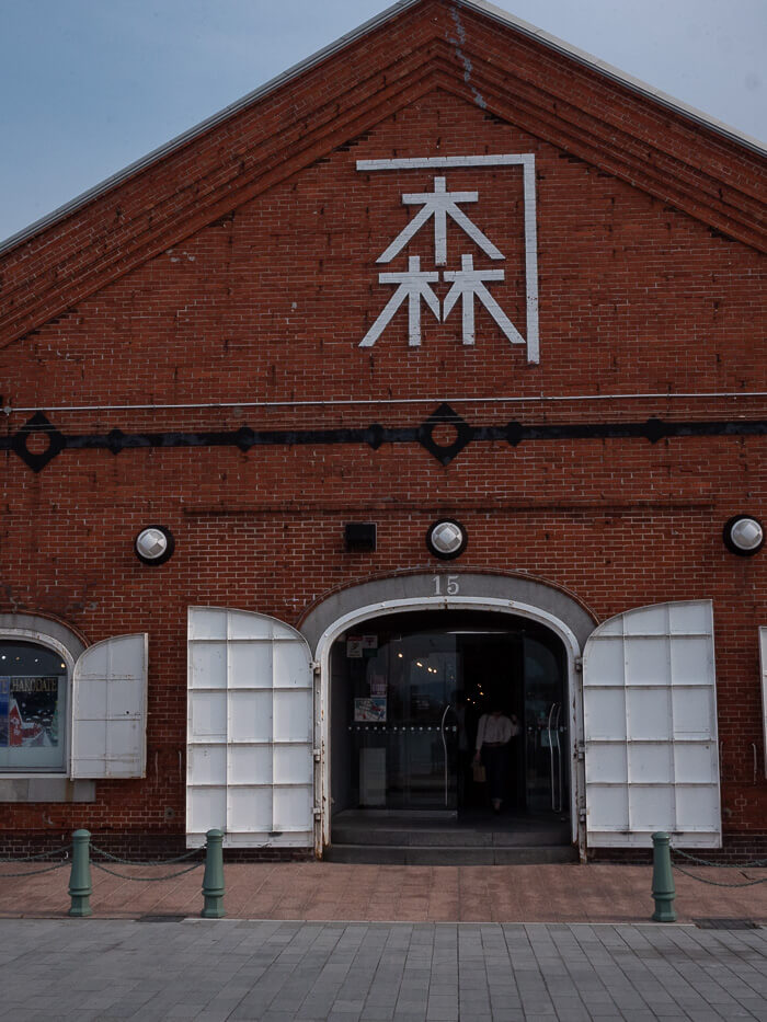 The red brick warehouse building of Hakodate