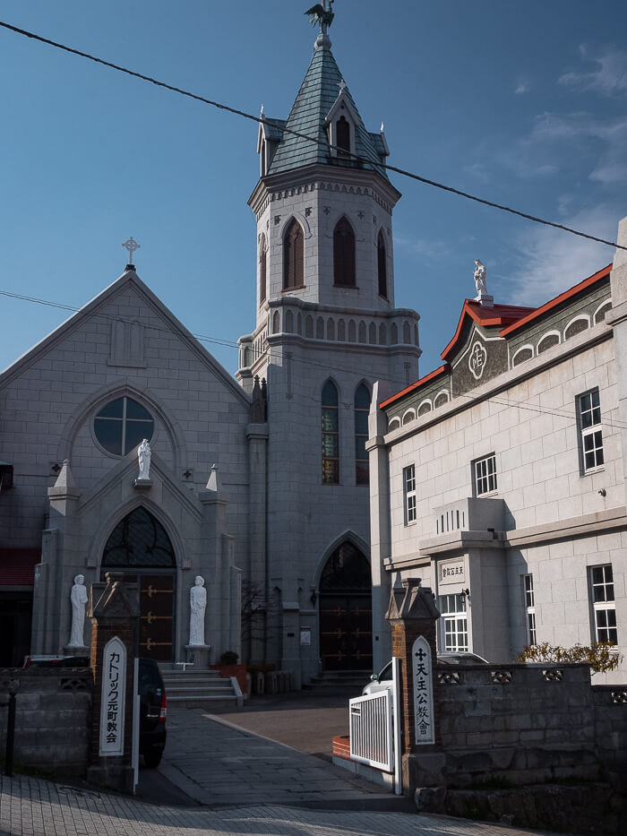 St John's Catholic Church in Hakodate