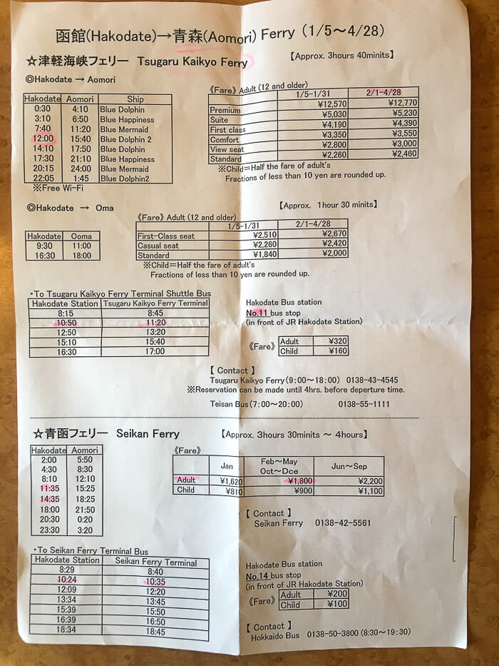 Timetable showing the ferry crossings from Hakodate to Aomori
