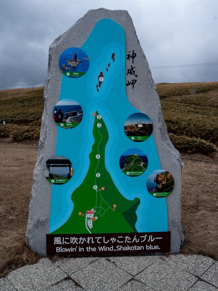 A map shows Cape Kamui